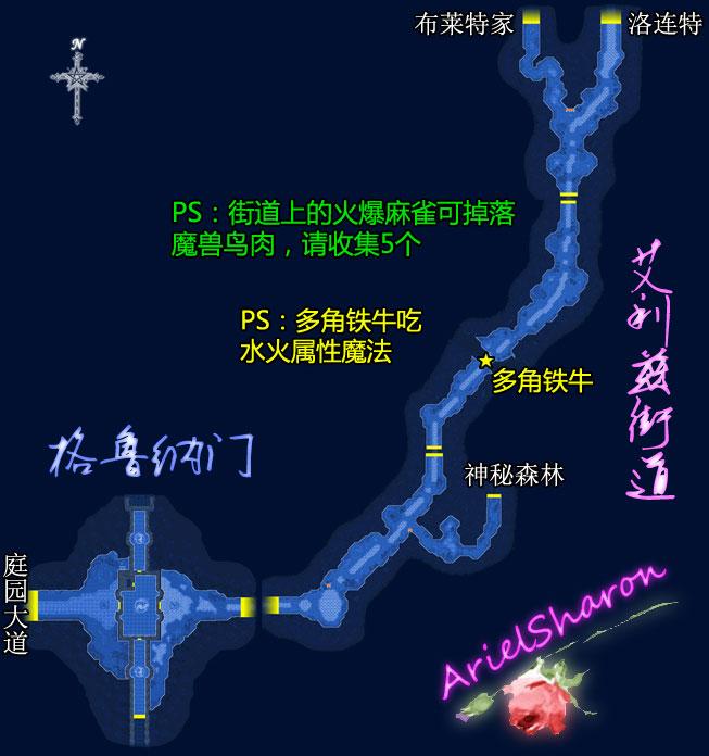 迪拜导航地图中文版